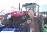 2015中国国际农业机械展览会——洛阳世英机械制造有限公司