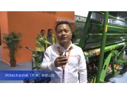 2015中国国际农业机械展览会-阿玛松农业机械(天津)有限公司