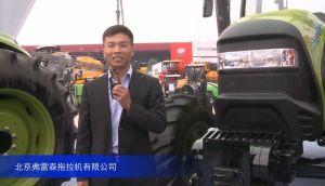 2015中国国际农业机械博览会-北京弗雷森拖拉机有限公司