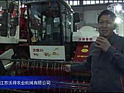 2015中国国际农业机械展览会-江苏沃得农业机械有限公司
