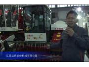 2015中國國際農業機械展覽會-江蘇沃得農業機械有限公司