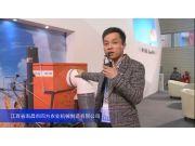 2015中國國際農業機械展覽會—江西省南昌市四方農業機械制造有限公司