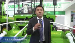 2015中國國際農業機械展覽會——石家莊美迪機械有限公司