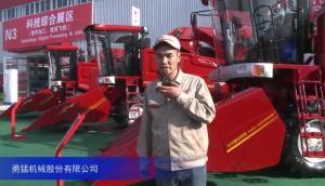 2015中国国际农业机械博览会——勇猛机械股份有限公司