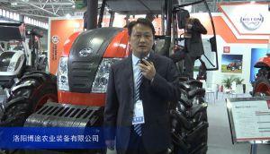 2015中国国际农业机械展览会—洛阳博途农业装备有限公司