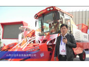 2015中国国际农业机械展览会——山西仁达农业装备有限公司