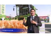 2015中国国际农业机械展览会——中联重科农业机械