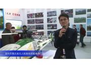 2015中国国际农业机械展览会——深圳天鹰兄弟无人机科技创新有限公司