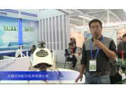2015中国农机展-无锡汉和航空技术有限公司