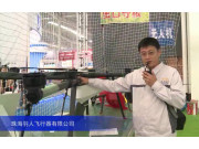 2015中國國際農業機械展覽會——珠海羽人飛行器有限公司
