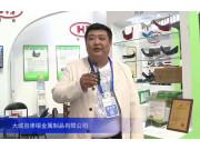 2015中国国际农业机械展览会-大城县津锡金属制品有限公司