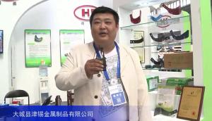2015中國國際農業機械展覽會-大城縣津錫金屬制品有限公司