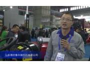 2015中国国际农业机械展览会-山东潍坊鲁中拖拉机有限公司
