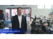 2015中国国际农业机械展览会——安徽全柴天成动力有限公司