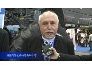 2015中国国际农业机械展览会——德国荷马机械制造有限公司