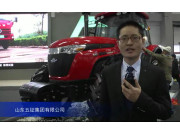 2015中國國際農業機械展覽會-山東五征集團有限公司