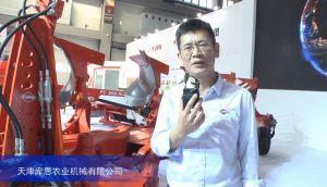 2015中國國際農業機械展覽會—天津庫恩農業機械有限公司