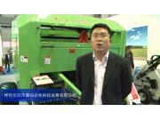 2015中國國際農業機械展覽會——呼倫貝爾市蒙拓農牧科技發展有限公司