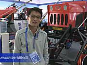 2015中国国际农业机械展览会--山东佳尔能机电有限公司