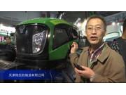 2015中国国际农业机械展览会-天津拖拉机制造有限公司