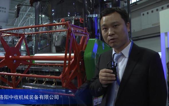 2015中國國際農業機械展覽會——洛陽中收機械裝備有限公司