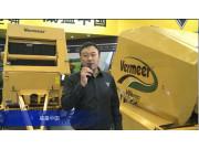 2015中國國際農業機械展覽會-威猛中國