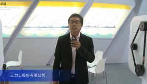 2015中国国际农业机械展览会——三力士股份有限公司