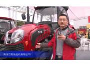 2015中国国际农业机械展览会--潍坊百利拖拉机有限公司