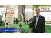 2015中国国际农业机械展览会-重庆鑫源农机股份有限公司