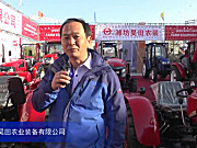 2015中国国际农业机械展览会--潍坊昊田农业装备有限公司