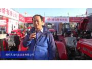 2015中國國際農業機械展覽會--濰坊昊田農業裝備有限公司