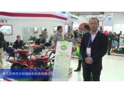 2015中國國際農業機械展覽會-重慶宗申巴貝銳拖拉機制造有限公司