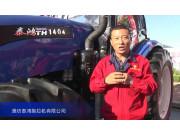 2015中國國際農業機械展覽會--濰坊泰鴻拖拉機有限公司