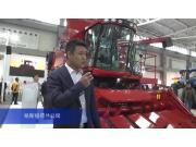 2015中国国际农业机械展览会——凯斯纽荷兰公司