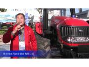 2015中国国际农业机械展览会--烟台市东汽农业装备有限公司