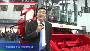 2015中國國際農業機械展覽會--山東雷鳴重工股份有限公司