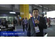 2015中国国际农业机械展览会--福田雷沃国际重工股份有限公司