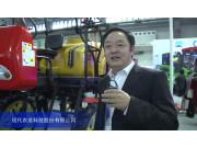 2015中國國際農業機械展覽會--現代農裝科技股份有限公司