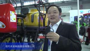 2015中国国际农业机械展览会--现代农装科技股份有限公司