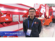 2015中国国际农业机械展览会--常州汉森机械有限公司