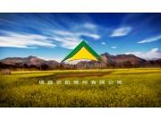 埃森农机常州有限公司企业形象宣伟片