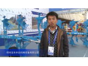 2015中國國際農業機械展覽會--鄭州龍豐農業機械裝備有限公司