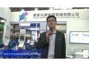 2015中國國際農業機械展覽會--泰安九洲金城機械有限公司
