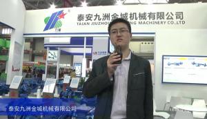 2015中国国际农业机械展览会--泰安九洲金城机械有限公司