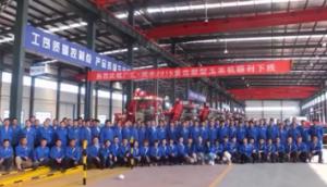 青岛广汇润丰汽车装备有限公司企业宣传1