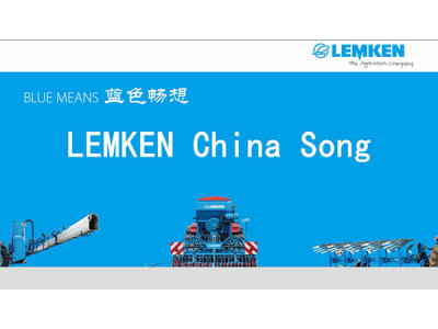 德國LEMKEN感恩中國'LEMKEN China Song'MV—雷肯農業機械(青島)有限公司