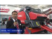 2015中國國際農業機械展覽會--馬斯奇奧(青島)農機制造有限公司2
