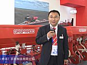 2015中国国际农业机械展览会--马斯奇奥(青岛)农机制造有限公司1