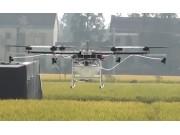 全球鹰QQY-DD10植保无人机作业视频