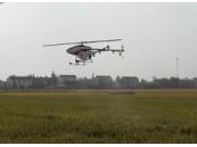 全球鹰QQY-DZ10植保无人机